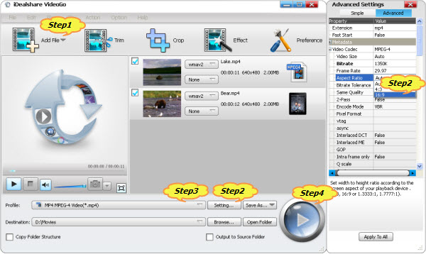 Change Aspect Ratio of MP4, AVI, WMV, MKV, MPG, YouTube, VOB